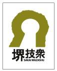 wazasyuu